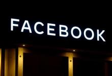 Пепси се присъедини към бойкотa срещу Facebook