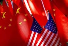 Китайско-американските отношения достигнаха повратна точка