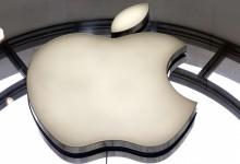 Apple става първата американска компания, която се оценява на два трилиона долара