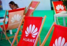 Huawei могат да бъде изключени от изграждането на полската 5G мрежа