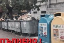 ПОРТНИХ – ОБЕЩАНО И НЕИЗПЪЛНЕНО: Вече цяла година чакаме обещаните подземни контейнери за боклука! Защо в Бургас може, а във Варна не?