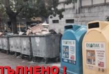 """Обещано и неизпълнено от Портних: """"До края на февруари 2015 г ще сложим подземни контейнери за боклук под х-л Черно море"""""""