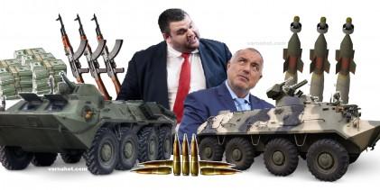 Пеевски слага ръка и на военно-промишления комплекс