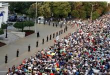 От понеделник блокада на парламента, съдебната палата и министерски съвет!