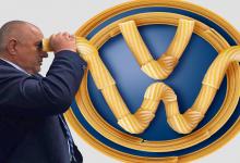 Да, ама не! В България няма да отваря завод за автомобили, а ще затваря цех за кабели