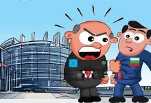 Видимите резултати: ЕК откри наказателна процедура срещу България за далавери в обществените поръчки