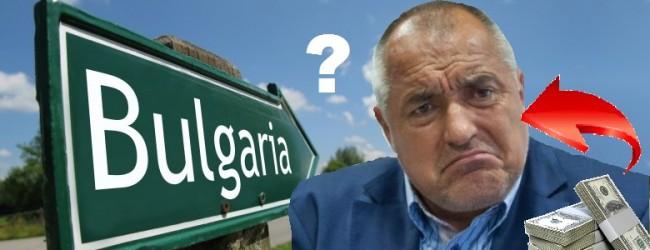 The Guardian: Корупционен облак е надвиснал над България, докато поема председателството на ЕС