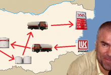 Проверка на НАП установява, че Марешки продава горивата на загуба! Доставчиците му укриват ДДС!