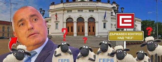 Шефът на ЧЕЗ Вацлав Пачеш пред БНР: Премиерът Борисов ни изгони от България.