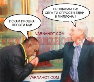 Dogan-Borisov