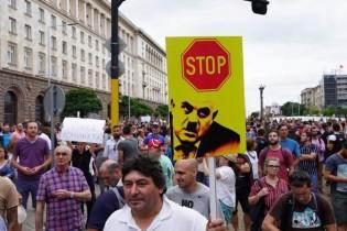 Хиляди протестираха срещу номинацията на Иван Гешев за главен прокурор