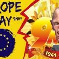 EU_day_FINAL