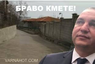 Първата ремонтирана малка уличка във Варна вече е факт! Случайно уличката води до къщата на кмета!