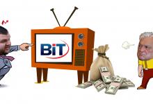 #КОЙ затвори устата на неудобната BiT с 35 млн.евро
