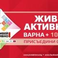 Generic_1920x1080px_LA_Varna