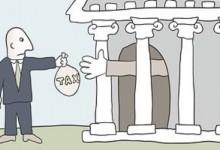 Бюджет'2020 – 6689 лева ще плаща всеки един данъкоплатец