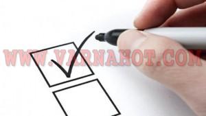 Glasuvane-izbor