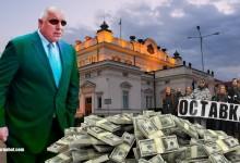 Ще мине ли за втори път номерът на Борисов?