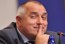 Борисов падна много ниско! Нарече Радев двуличник!