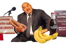 """Днешните бисери на премиера Борисов: """"Едно време кренвирш да си купиш беше голяма работа"""""""
