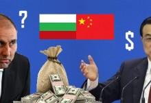 Молим китайски фирми да построят тунела под Шипка! Междувременно Цветанов нарече Китай опасна страна
