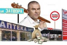 """Страх тресе бизнесмена – политик Веселин Марешки: """"Не искам да свърша като Мишо Бирата и ген. Танов"""""""