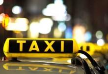 Войната на такситата: Втора таксиметрова компания също смъкна на минималните цени!