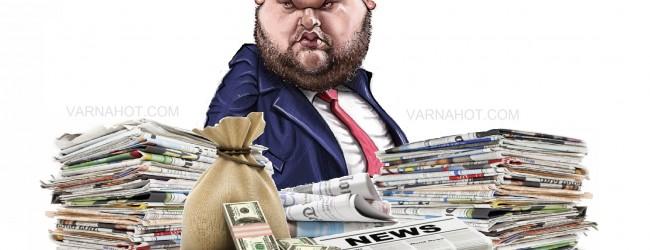 """""""Репортери без граници"""": Мръсни пари и подставени лица заплашват свободата на медиите в България"""