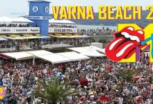 MTV прави музикално събитие това лято във Варна
