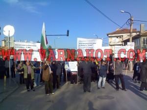 Protest-Vinica