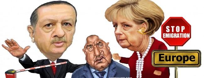 Ердоган си привиква Борисов като свой васал и го изпраща да защитава интересите на Турция в Европа
