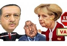 Протест ще посрещне Ердоган във Варна
