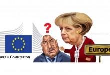 EK започна 9 наказателни процедури срещу България