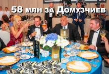 Наглост: Борисов няма 30 милиона за майките на деца с увреждания, но спестява 58 милиона на Домусчиев