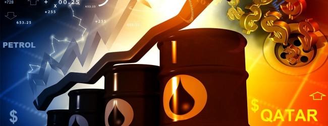 Петролът на ОПЕК поскъпна до 75,29 долара за барел