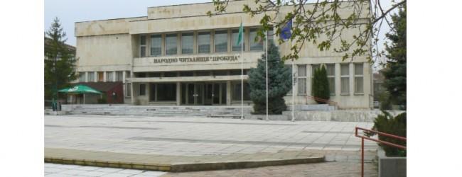 Честване на Трифон Зарезан и конкурс за най-добро вино ще се проведат в Каспичан на 14-ти февруари