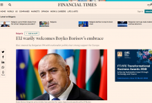 Файнешъл таймс: ЕС със сигурност приветства силната прегръдка на Бойко Борисов