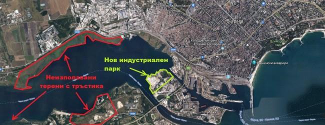 """На Общински съвет Варна най-сетне му просветна и реши да се създаде """"Индустриално-технологичен парк"""""""