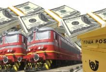 НАГЛОСТ: Губещи държавни предприятия дават предизборни бонуси на служителите си