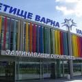 varna-airport-new-passenger-terminal