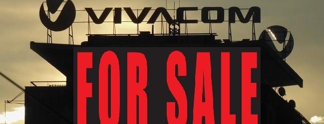 Спас Русев продава Виваком?