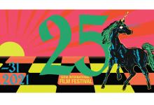 """Днес започва 25-тият международен филмов фестивал """"София Филм Фест"""""""