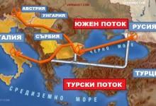 """Отново """"бисери"""" от Борисов: """"Турски поток"""" бил ставал """"Български поток""""?!?"""