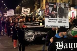Нов протест срещу бежанците в София, Варна и Ямбол