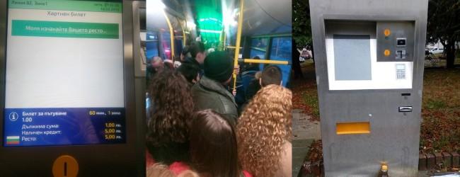 """Неинтегрирания """"Интегриран градски транспорт-Варна"""", който глътна 115 милиона"""