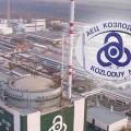 aets-kozloduy-22316-1000x0