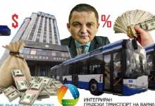 Интегрираният градски транспорт на Варна: Усвоени над 140 милиона, а трябват още 70 нови автобуса