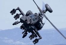 САЩ подариха 70 хеликоптера на Гърция
