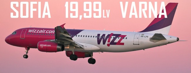 WizzAir пуска полети между София и Варна за 19.99 лв