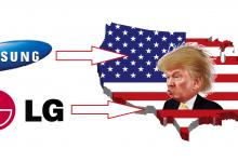Видимите резултати: В резултат на новата политика на Тръмп Samsung и LG ще строят свои заводи в САЩ